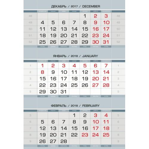 Календарные блоки, серые, нерезанные/кр субботы/50 компл (Офсет)