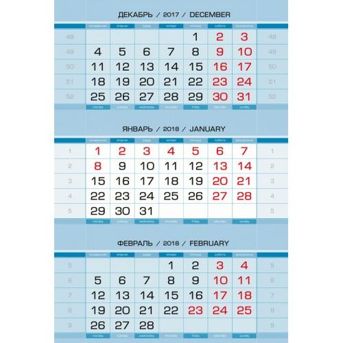 Календарные блоки, голубые, нерезанные/кр субботы/50 компл (Мелованные)