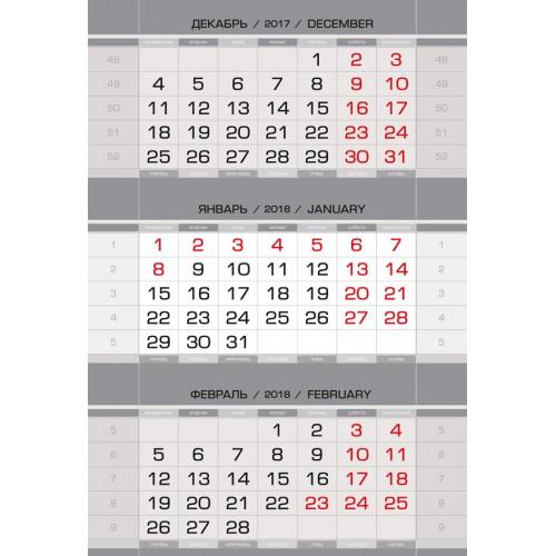 Календарные блоки, серебро, нерезаные/кр субботы/50 компл (Мелованные)