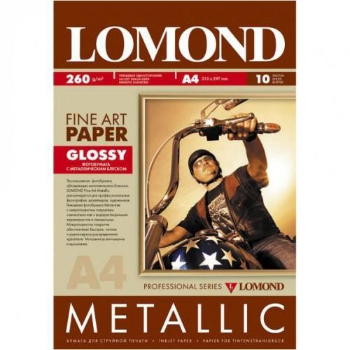 Арт бумага Lomond Металлик глянцевая (260гр/А4/10л)