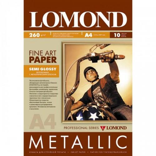 Арт бумага Lomond Металлик атласно-глянцевая (260гр/А4/10л)