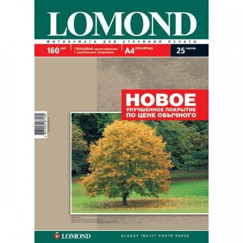 Бумага Lomond для струйной печати односторонняя глянцевая 160гр/А4/25л