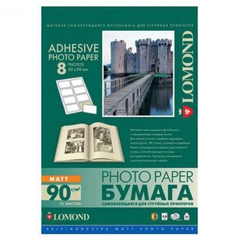 Бумага Lomond самоклеящаяся, формат А4, 25л., неделённая, 90 г/м2. (2210003)