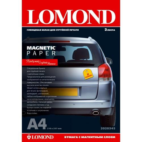 Бумага Lomond  с магнитным слоем Глянцевая, для струйной печати, А4/2л