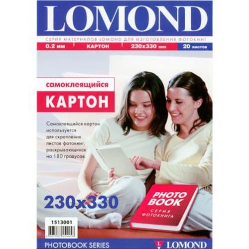 Картон Lomond самокл 20л (225х230х0, 2мм) 170 г/м2